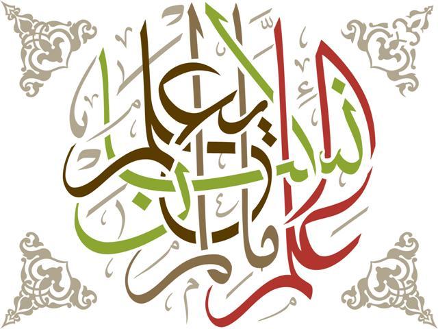 Pochoir calligraphie arabe cali5899288