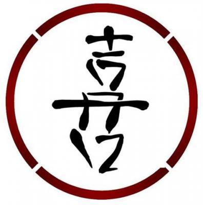 Chance symbole chinois