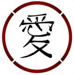 Amour symbole chinois