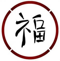 Heureux symbole chinois