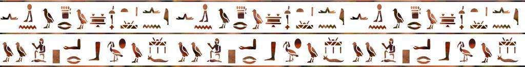 Egyp8 frise egyptienne 2 lignes autocollant large