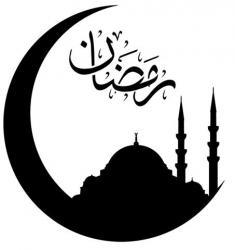 Calligraphie arabe croissant de lune