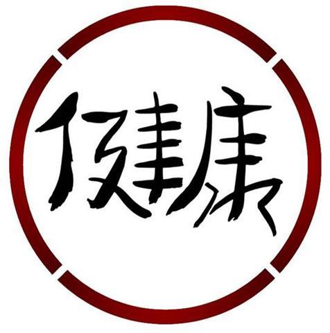 Pochoir chinois symbole sante small