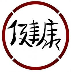 Heureux symbole Santé
